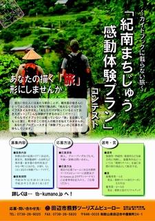 s-E38381E383A9E382B7.jpg